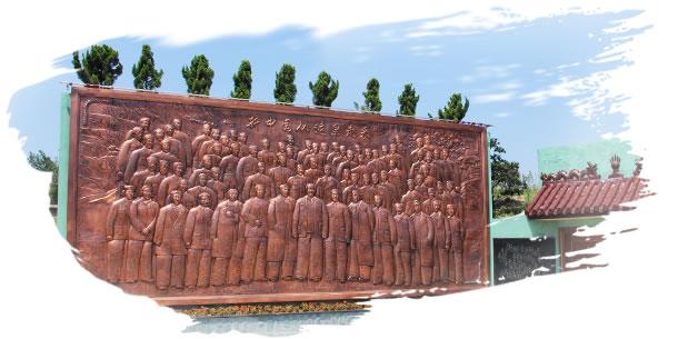 志愿军纪念馆